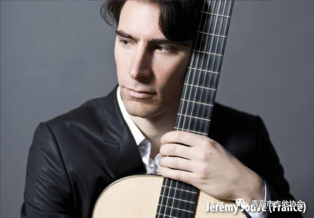 法国吉他大师杰雷米·如弗&中国著名吉他演奏家孙绚绚 青岛大师课
