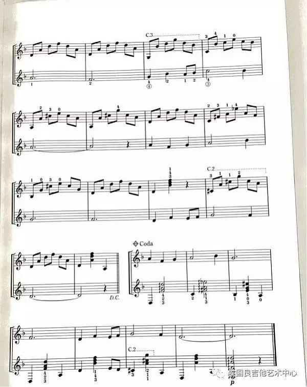 美极了的吉他二重奏《阿美利亚的誓言》(附曲谱)
