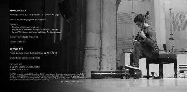 唱片新消息|胡滨首张巴赫专辑《恰空》正式出版发行