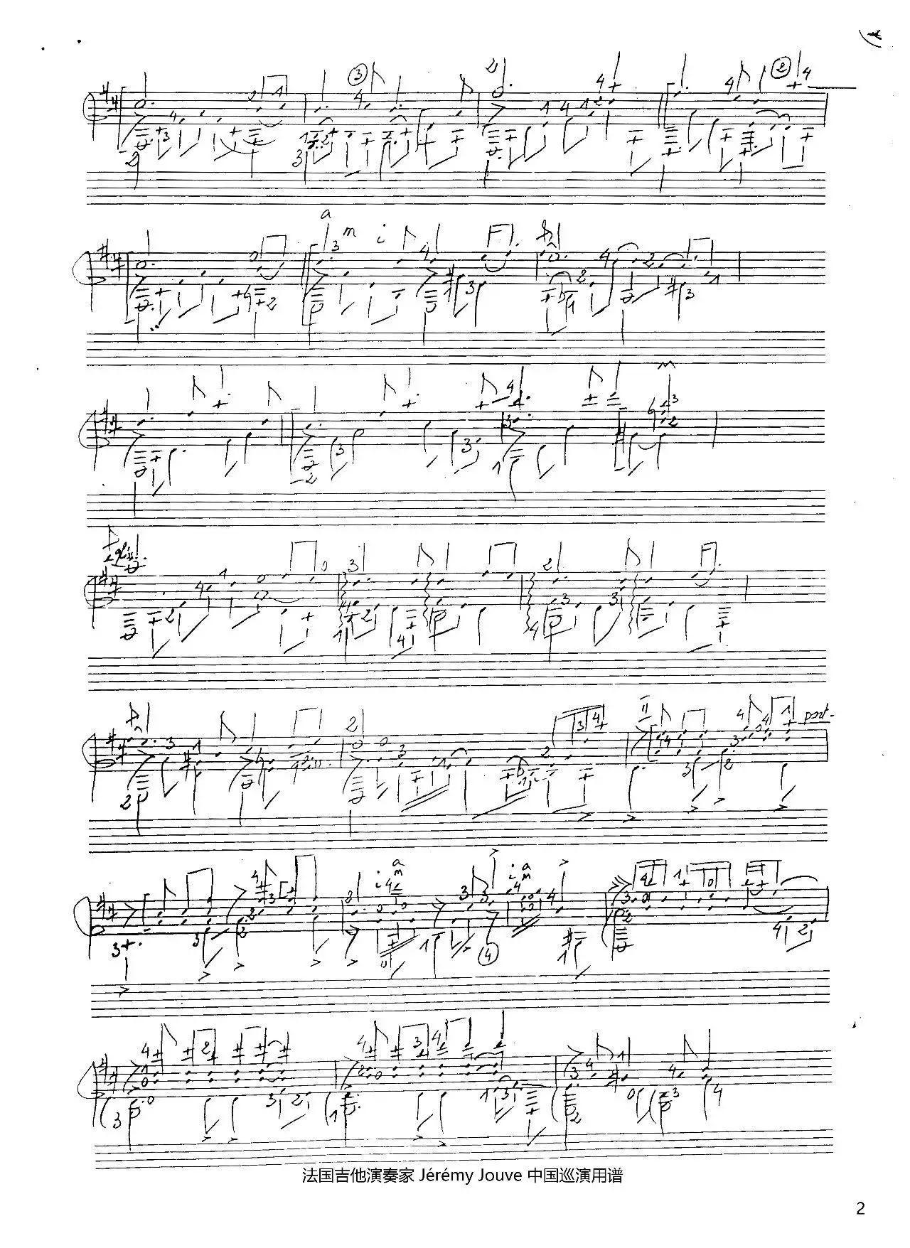 迪恩斯改编《月亮代表我的心》曲谱+杰雷米演奏视频